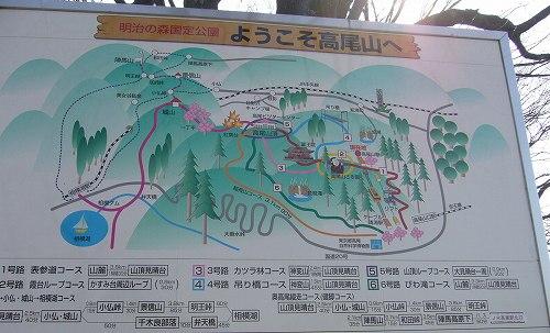 高尾山案内図.jpg